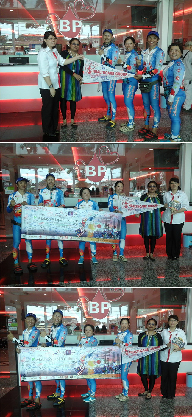 3836_BPHealthcare_Group_Contribution_to_Malaysia_Japan_Culture_Interaction_Ride_2014